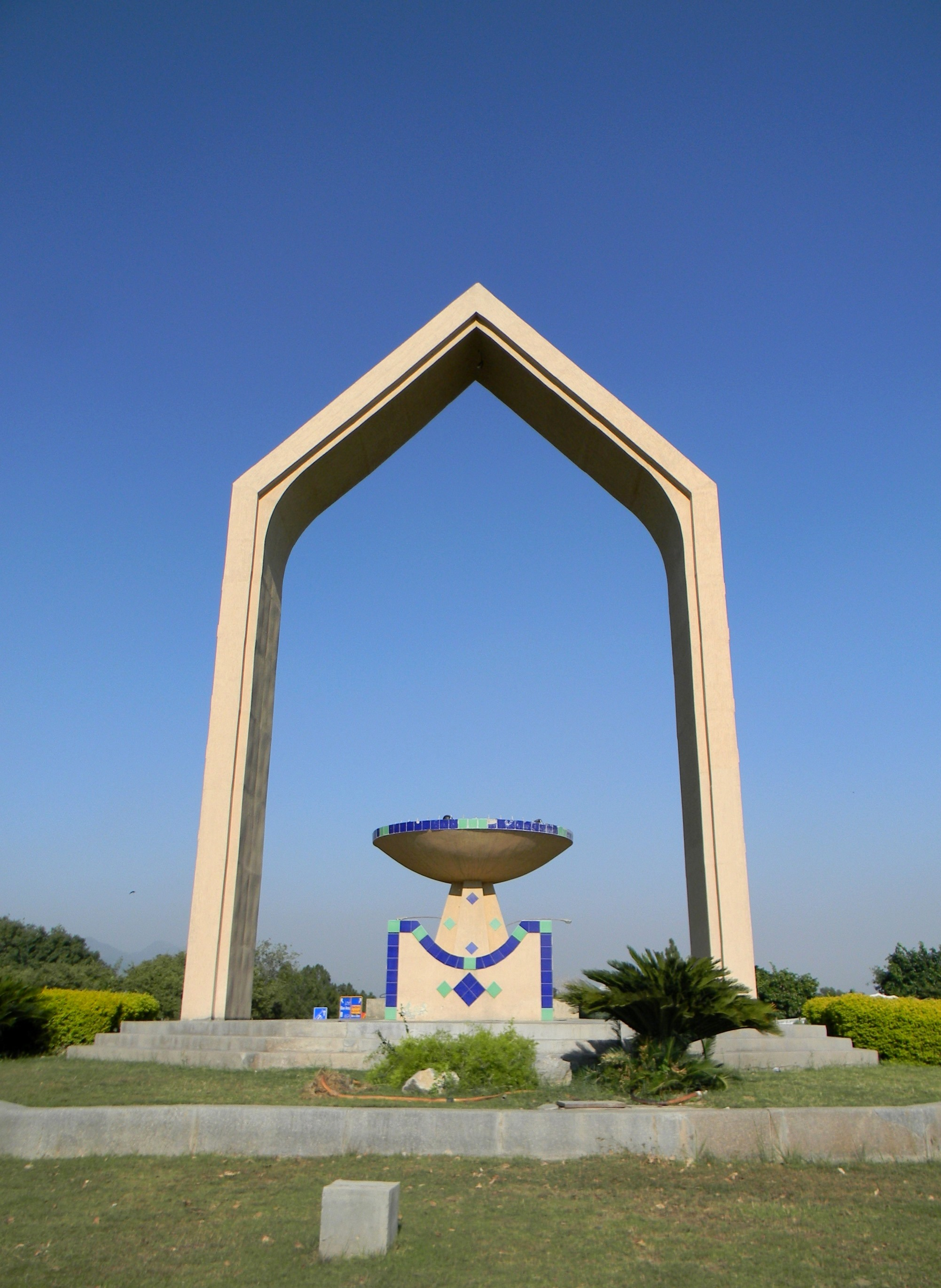 Monument at Fatima Jinnah Park in Islamabad