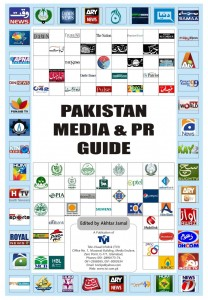 Pakistan Media and PR Guide by TVI