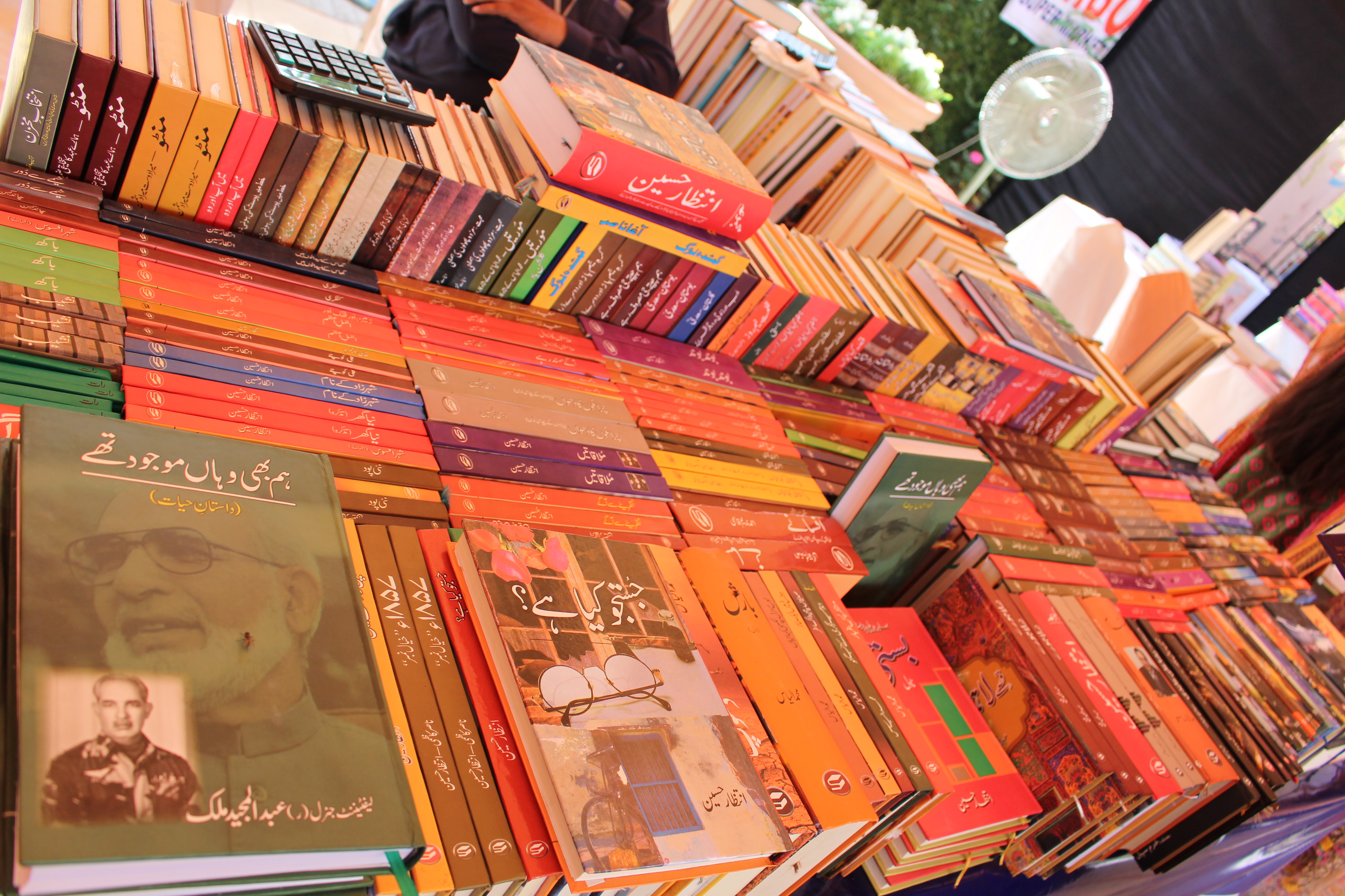 Urdu Books at Literature Festival in Islamabad. Photo: Sana Jamal