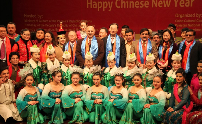 Chinese new year 2017 celebration in Islamabad