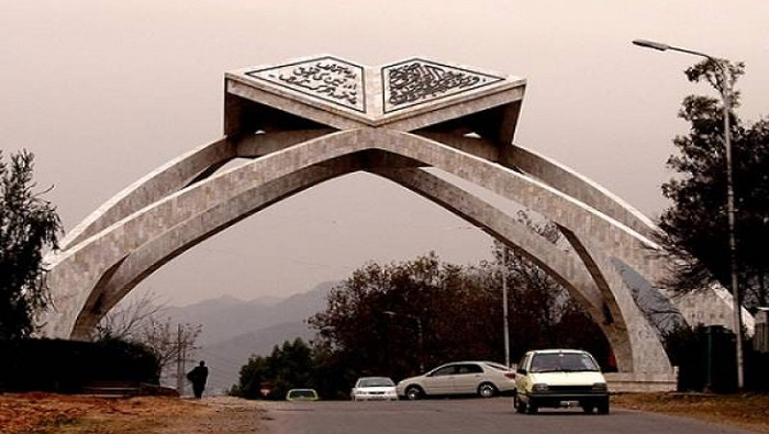 Quaid-e-Azam University shut down after violent clash, 30 injured