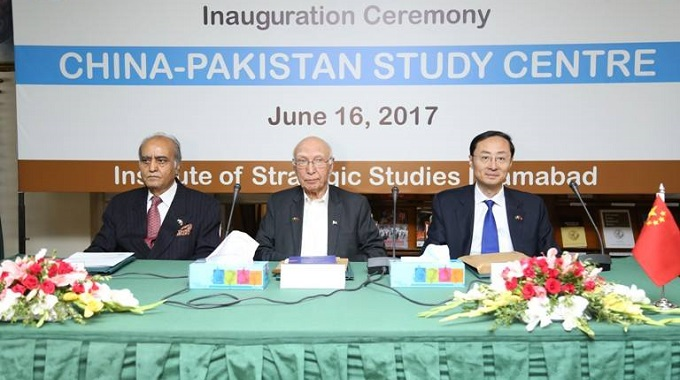 Pak-China study centre inaugurated in Islamabad