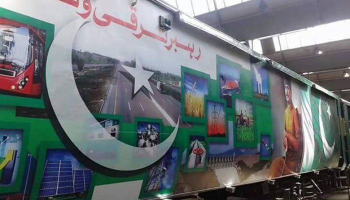 Special Azadi train starts countrywide journey from Islamabad