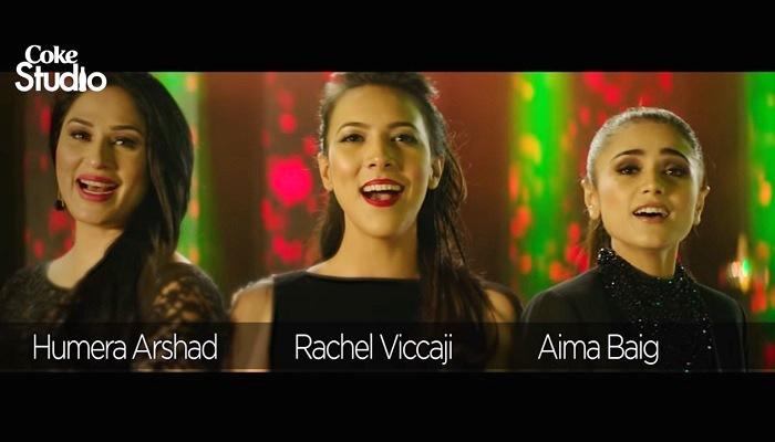 Coke Studio Pakistan national anthem