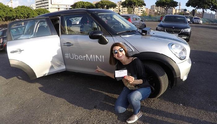 UberMini