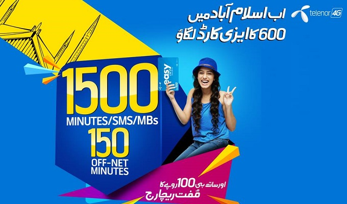 Telenor introduces special package and self-service booth for