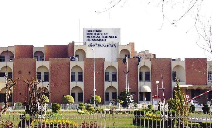 PIMS Islamabad