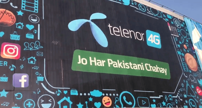 Telenor Pakistan 4G