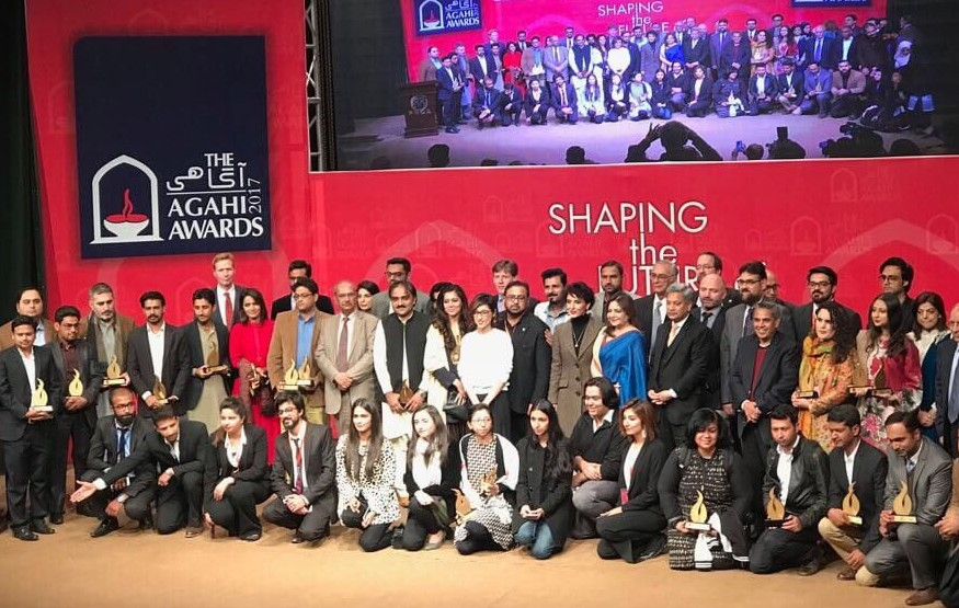 agahi awards 2017