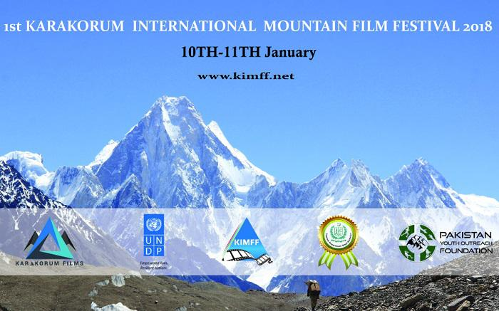 First Gilgit Baltistan Film Festival 2018