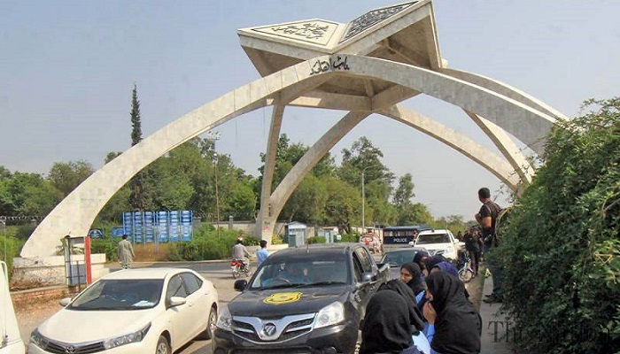 Quaid-e-Azam University (QAU) ranked among top 100 Asian universities