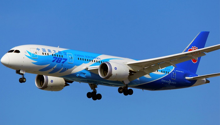 China Southern Airline