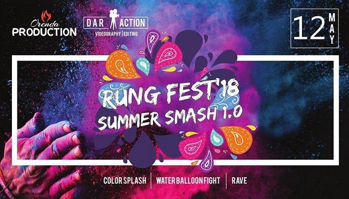 Rung Fest Islamabad