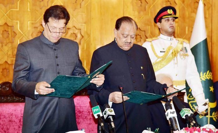 PM Imran Khan oath-taking photo. Courtesy - PID