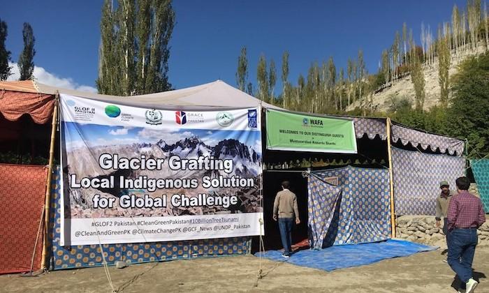 UNDP GLOF Gilgit-Baltistan