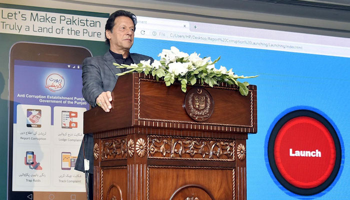 Imran launches app to fight corruption