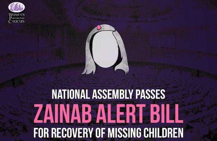 Zainab Alert Bill