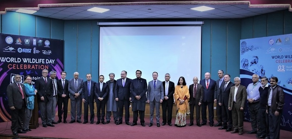 World Wildlife Day 2020 Islamabad event